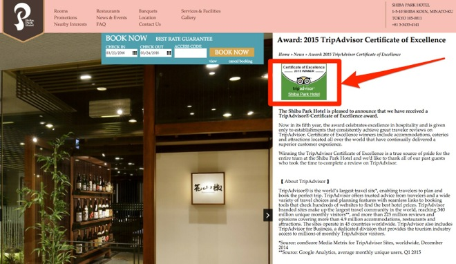 Tokyo__Hotel - Awards Example of link building tactics - Image 15